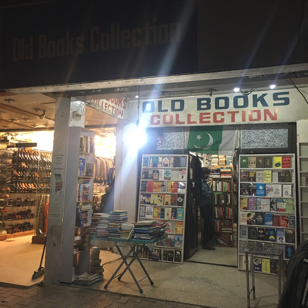 Old Books Store